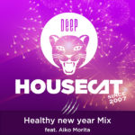 Healthy new year Mix - feat. Aiko Morita